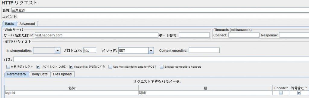 外部ファイルの参照方法
